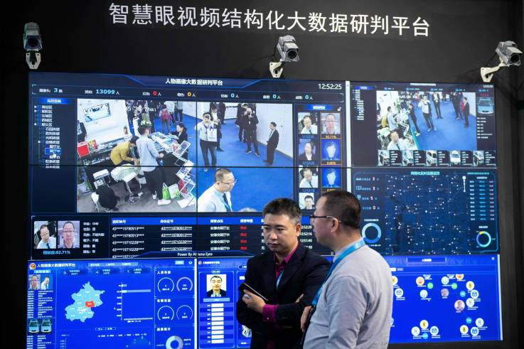 La reconnaissance faciale en Chine